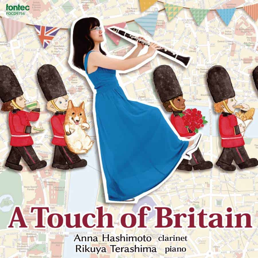CD artwork for 'A Touch of Britain'