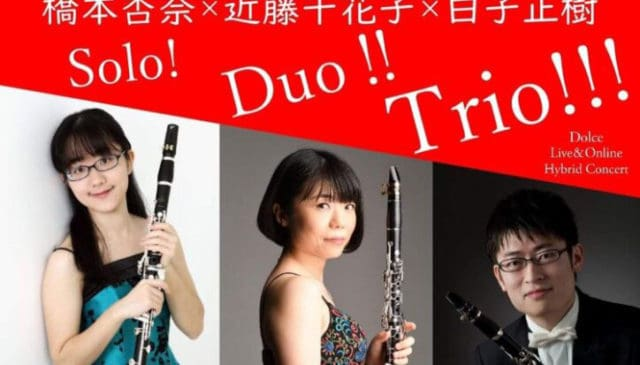 Image of the three clarinet players involved in teh concert